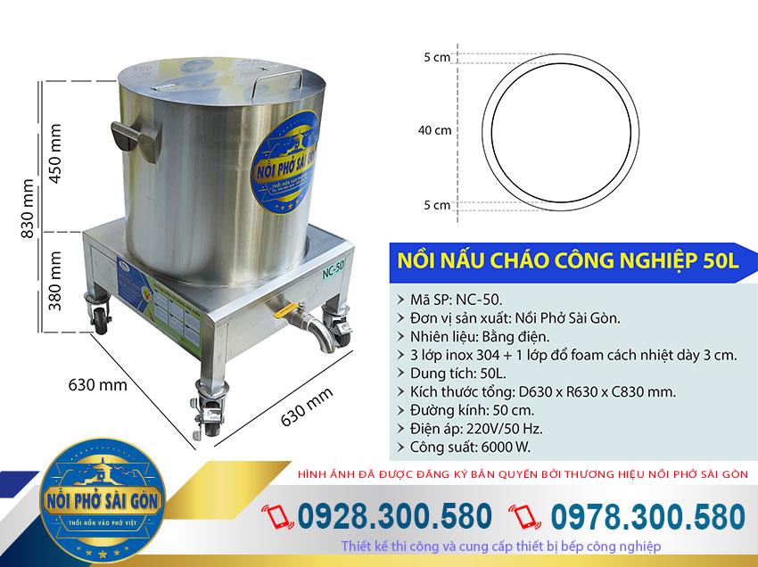Kích thước nồi nấu cháo công nghiệp, nồi nấu cháo inox 50L NC-50.