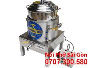 Nồi Hấp Bánh Bao Công Nghiệp Bằng Điện NHBB-D400-1T