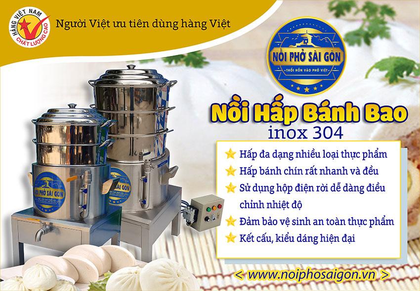 Tại sao nên lựa chọn nồi hấp bánh bao công nghiệp, xửng hấp bánh bao bằng điện, nồi hấp điện công nghiệp của Noiphosaigon.vn.