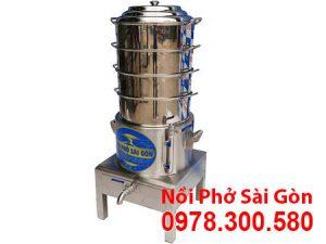 Nồi Điện Hấp Bánh Bao 4 Tầng NHBB-D440-4T