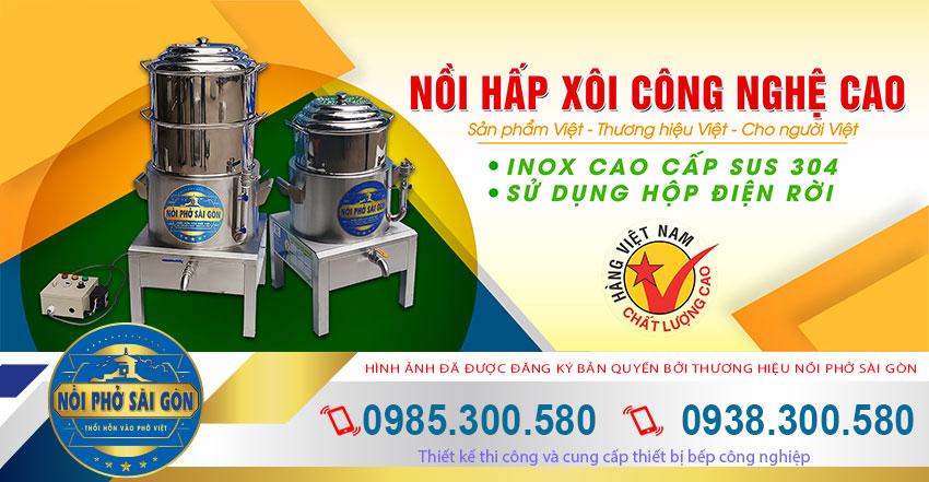 Nồi nấu xôi bằng điện, nồi nấu xôi công nghiệp, nồi đồ xôi bằng điện, nồi hông xôi công nghiệp của Noiphosaigon.vn. Được sản xuất từ chất liệu inox 304 cao cấp sang trọng có độ bền cao.