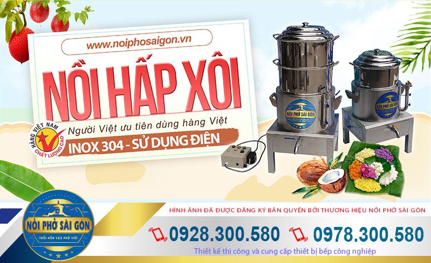 Chọn mua nồi hấp xôi công nghiệp, nồi hấp xôi bằng điện, nồi hấp điện công nghiệp đến thương hiệu Nồi Phở Sài Gòn giá tốt chất lượng - Kinh nghiệm nấu xôi bán ngon đắt khách.
